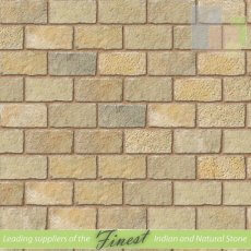 Yellow - Limestone -20cm x 10cm - H/D Edge -
